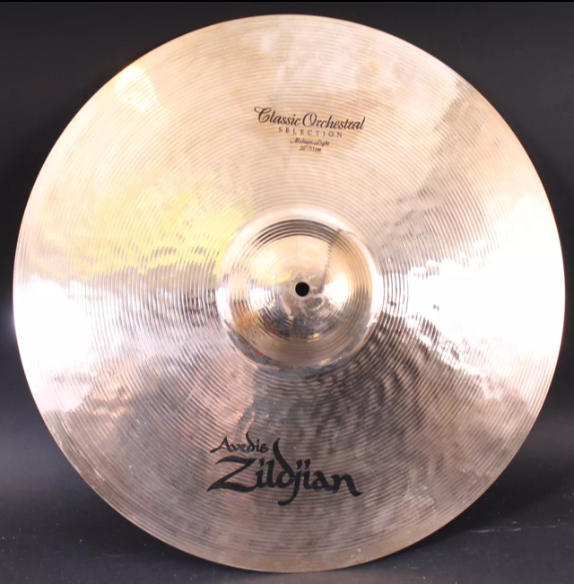 20in Suspended Cymbal Zildjian COS Image